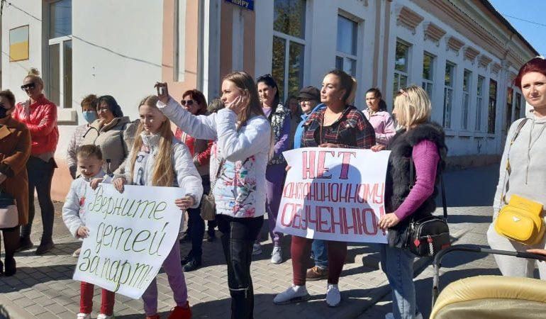 В Килии протестовали против дистанционного обучения старшеклассников
