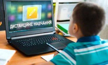 В Болградской громаде школы перешли в режим онлайн-учебы
