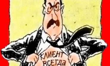 Причуды коммунальных тарифов в Рени: в квартире можешь ты не жить, но мусор оплатить обязан