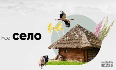 Село Кубей Болградского района претендует на звание лучшего в Украине