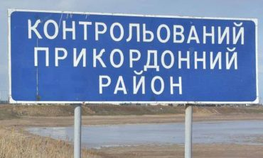 На территории Болградской общины действуют пограничные ограничения