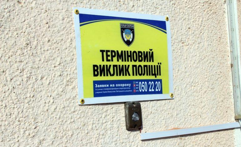 Кнопки срочного вызова полиции устанавливают в Белгороде-Днестровском