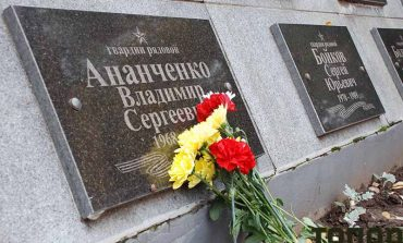 В Болграде вспоминали погибшую восьмую роту (фото)