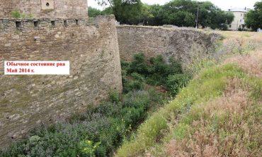 Зачем в Аккерманской крепости вручную чистили ров