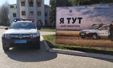 Четверо кандидатов участвуют в финальном этапе отбора на право служить «шерифами» Ренийский громады