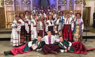 Белгород-Днестровский ансамбль народной музыки достойно выступил во Львове
